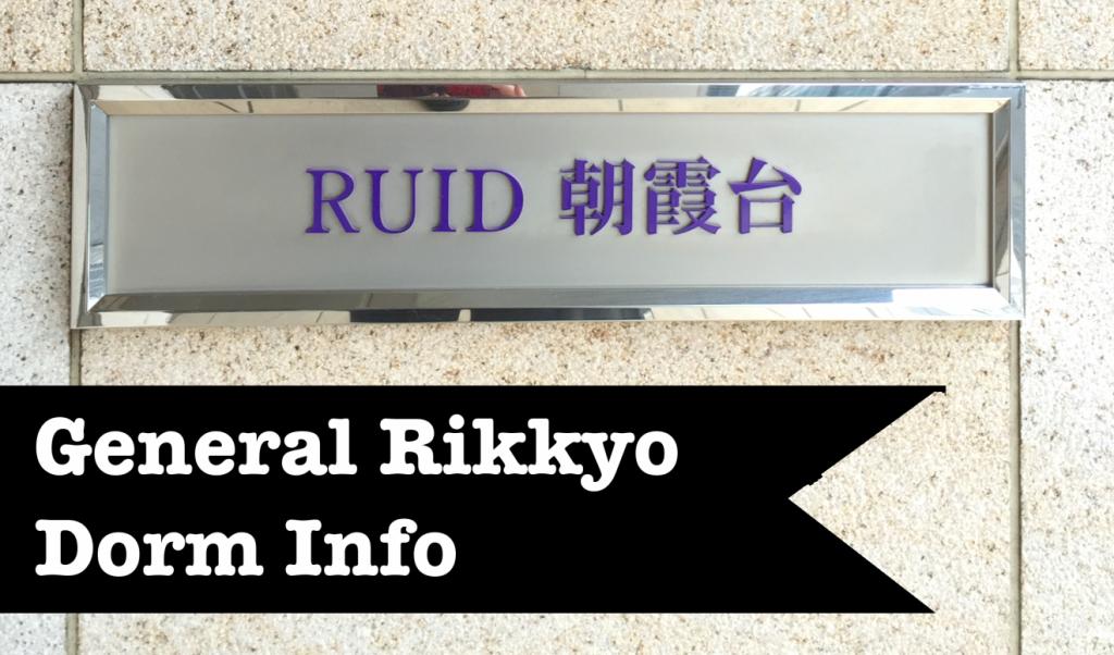 General Rikkyo Dorm Info