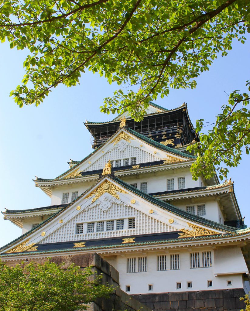 Osaka Castle | Footsteps of a Dreamer