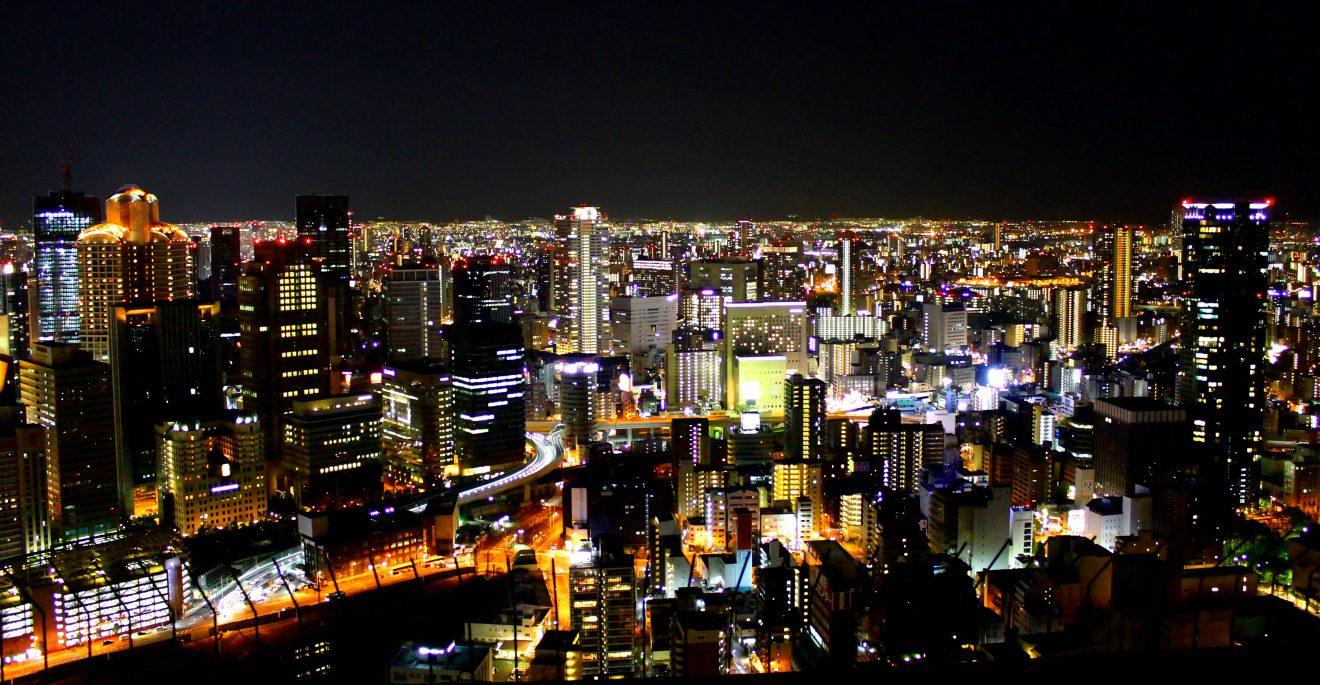 Umeda Sky Building | Footsteps of a Dreamer