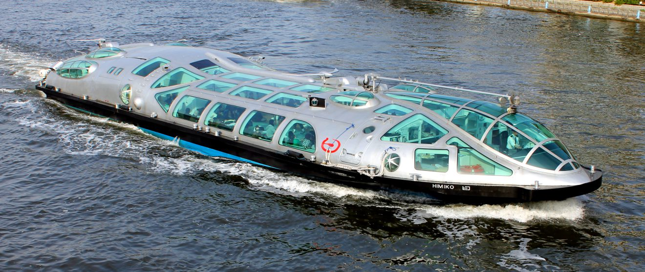 Himiko Boat | Footsteps of a Dreamer