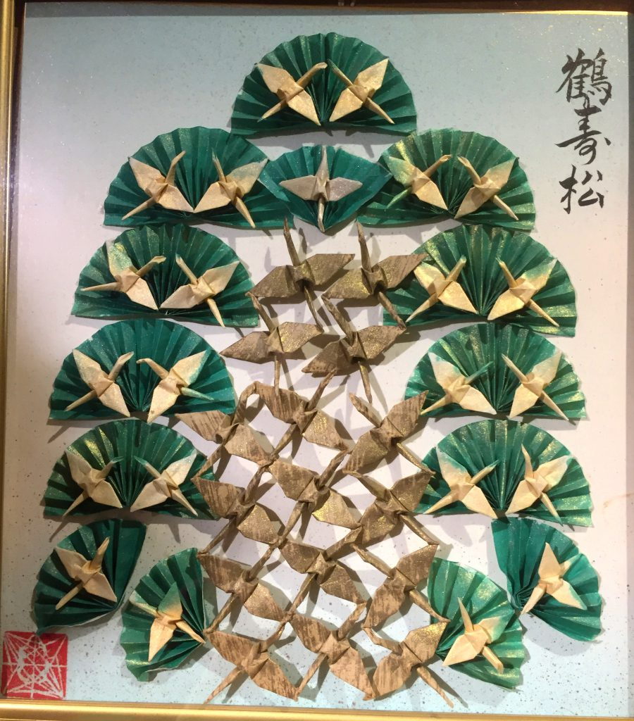 Origami Display at Origami Kaikan | Footsteps of a Dreamer