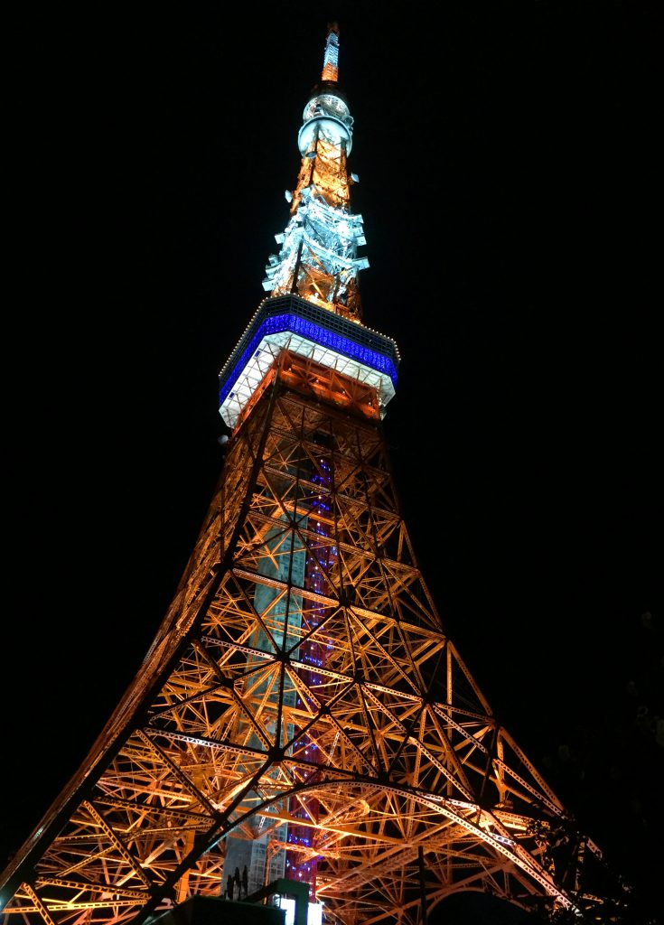 Tokyo Tower | Footsteps of a Dreamer