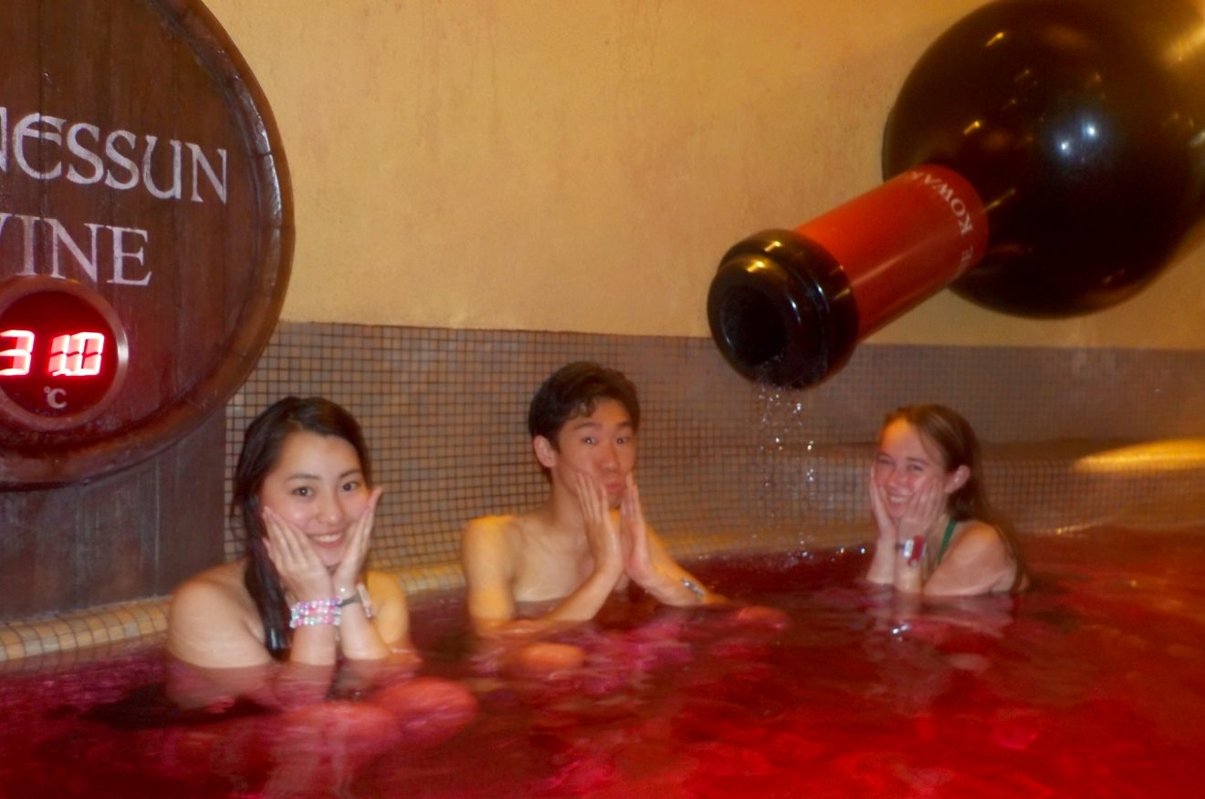 Wine Onsen at Hakone Kowakien Yunessun | Footsteps of a Dreamer