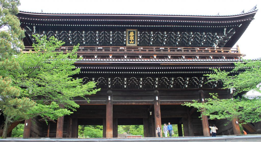 Chion-in - Temple in Kyoto