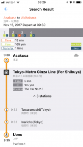 Japan Transit Planner Screenshot - Footsteps of a Dreamer