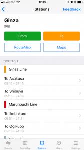 Metro Tokyo Subway Screenshot - Footsteps of a Dreamer