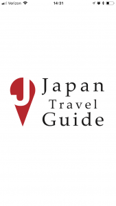 Japan Travel Guide Screenshot - Footsteps of a Dreamer