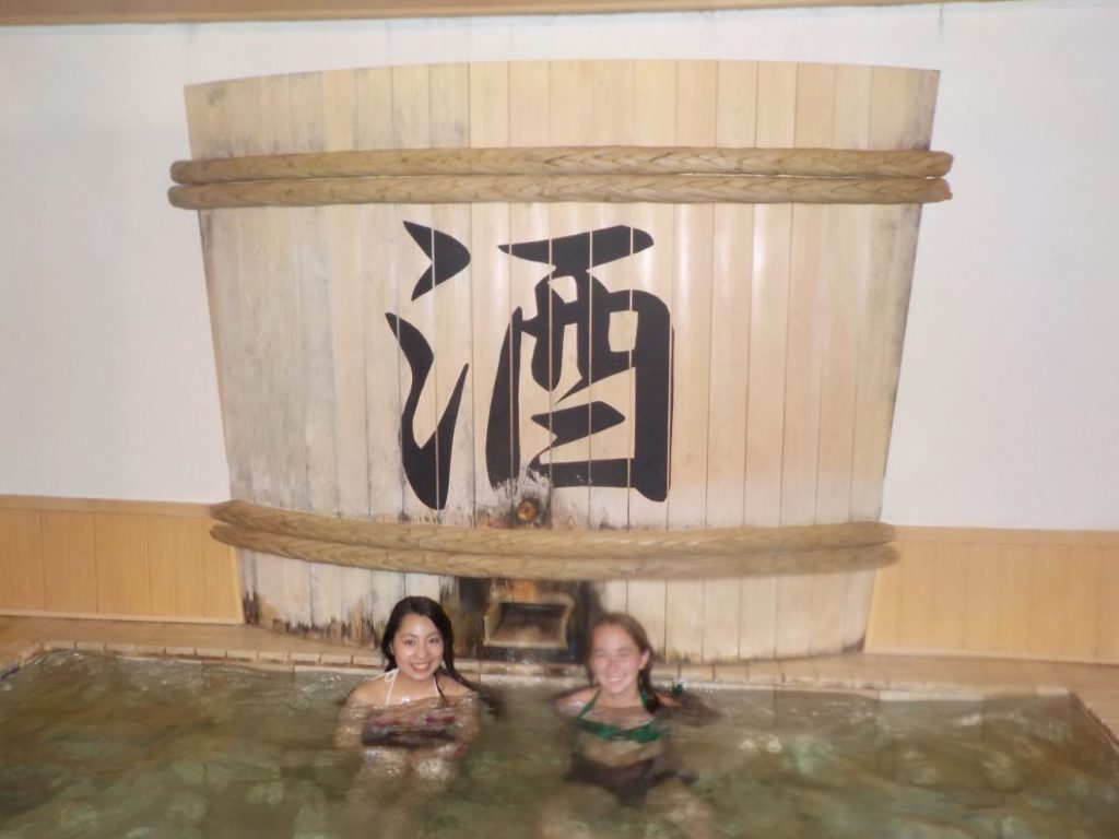 Sake Onsen at Yunessun | Footsteps of a Dreamer