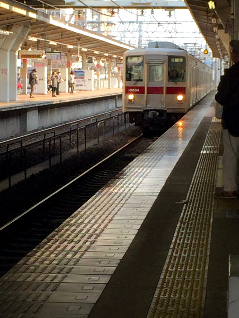 Japanese Trains