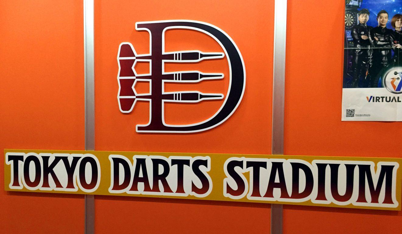 Tokyo Darts Stadium