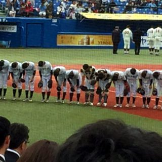 Rikkyo Baseball Team