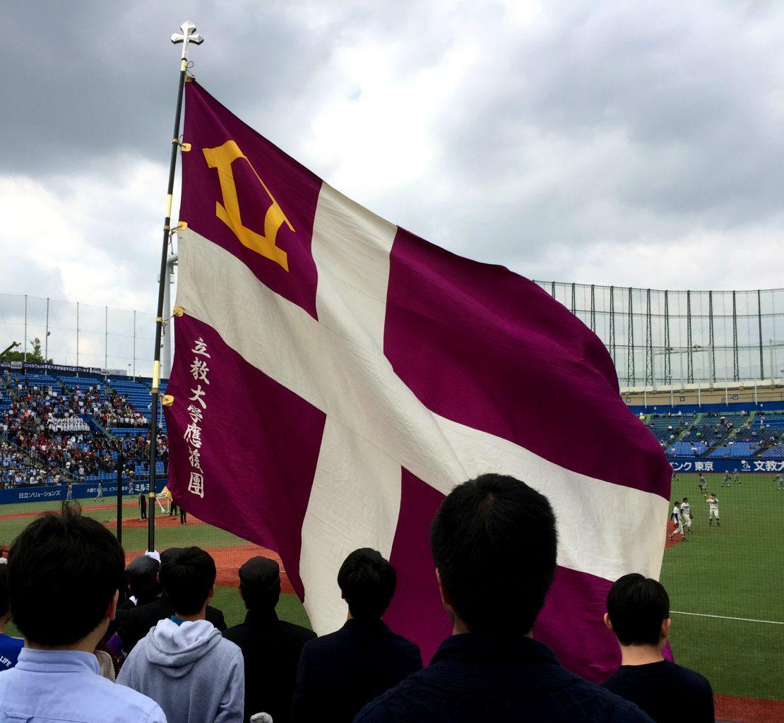 Rikkyo Flag