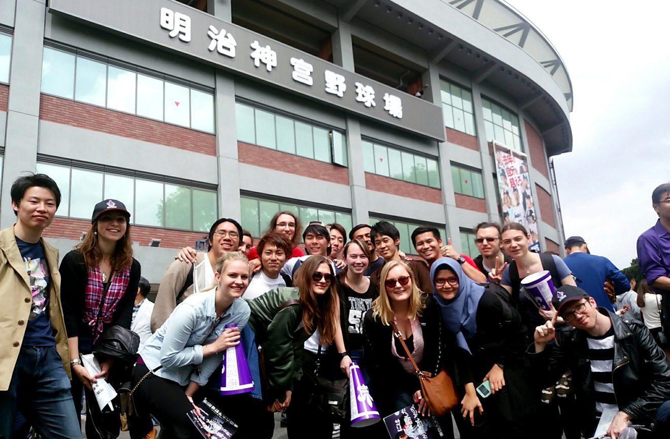 Meiji Jingu Stadium