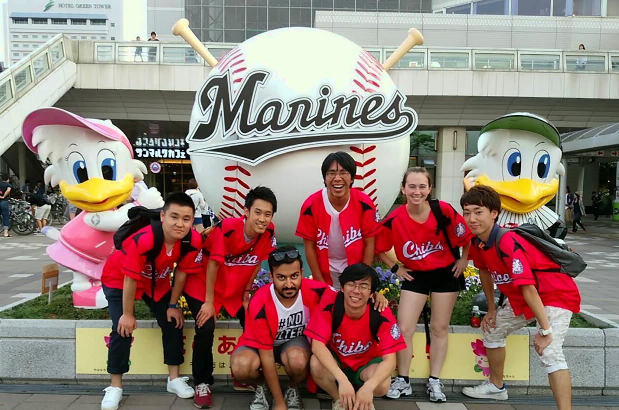 Chiba Marine Stadium