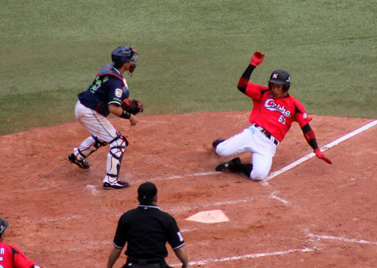 Chiba Marines vs. Tokyo Swallows