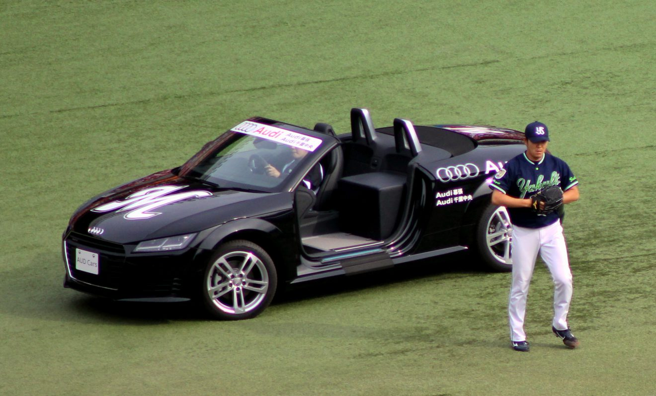 When there is a pitcher change, the new pitcher arrives in a fancy car!