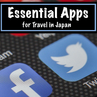 Essential Apps for Travel in Japan - Footsteps of a Dreamer