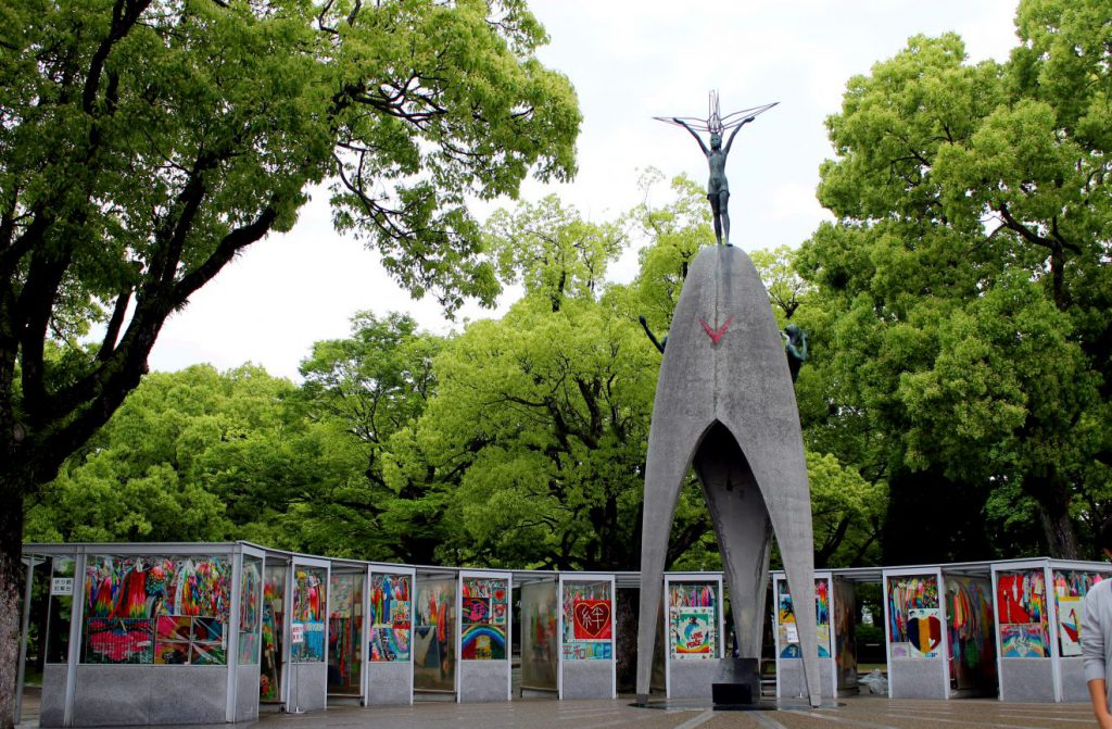 Children's Peace Monument | Footsteps of a Dreamer