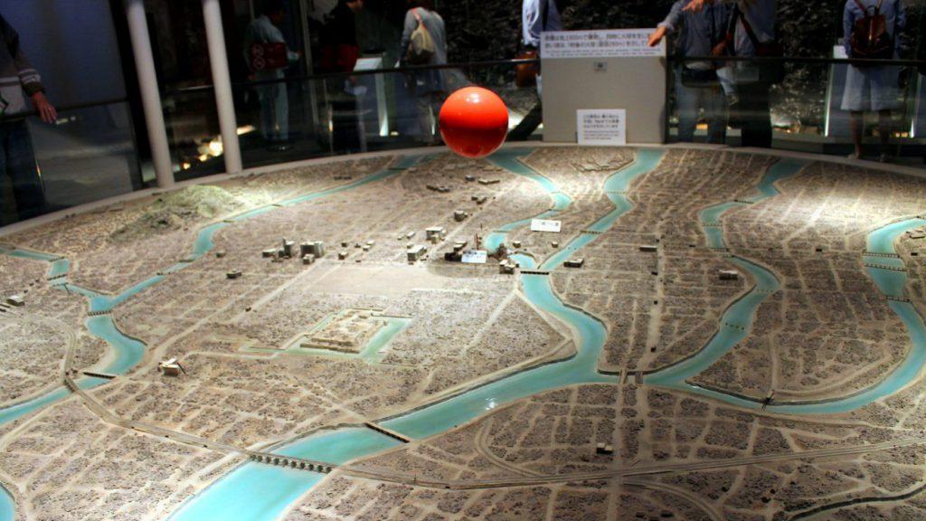 Hiroshima Peace Memorial Museum | Footsteps of a Dreamer