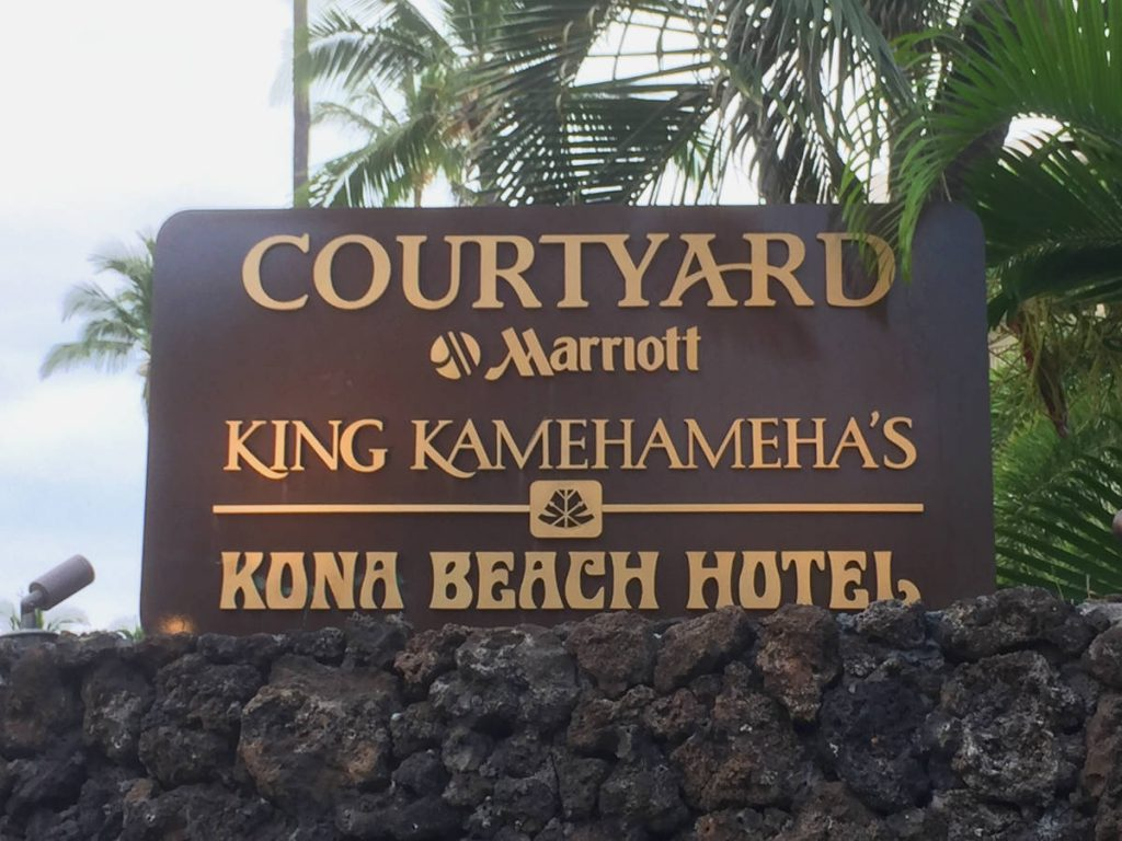 Courtyard Marriott King Kamehameha's Kona Beach Hotel