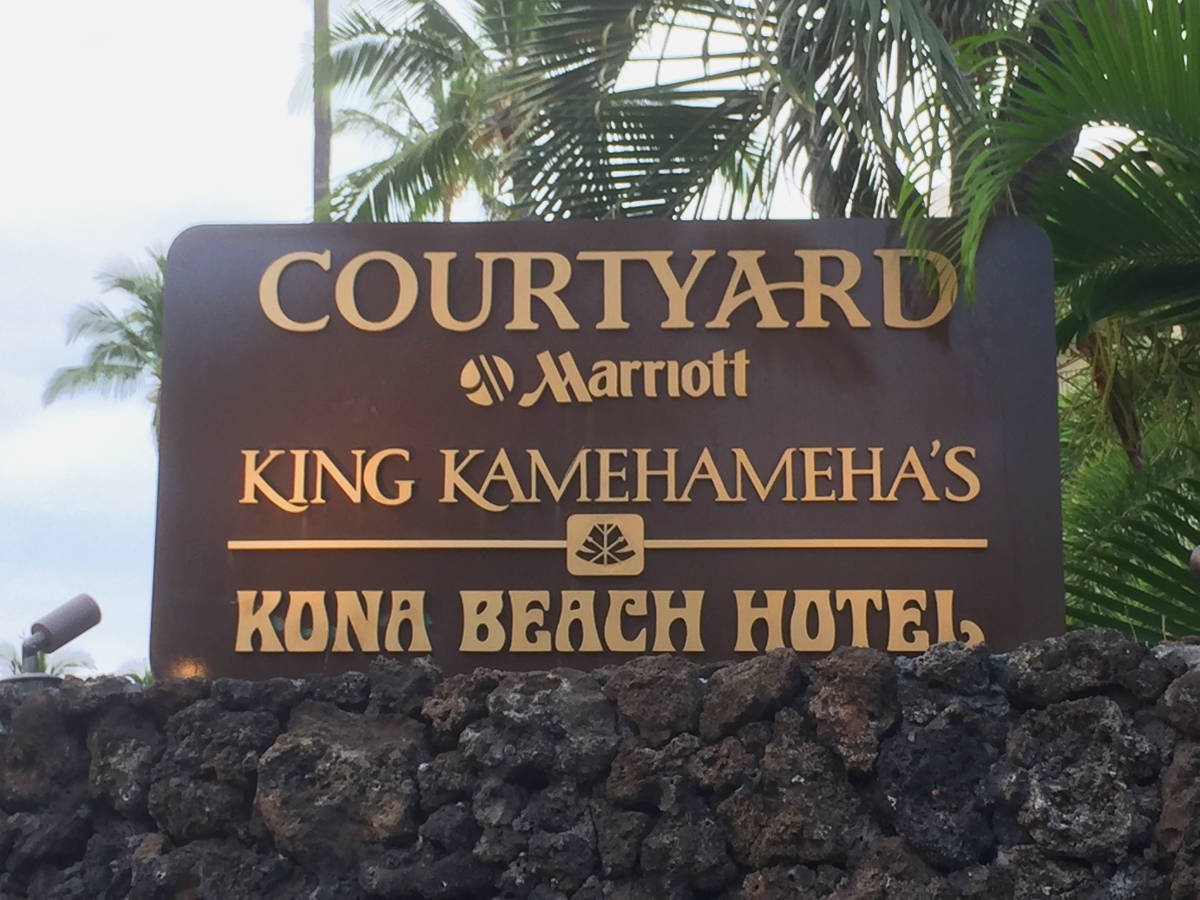 Courtyard Marriott King Kamehameha's Kona Beach Hotel