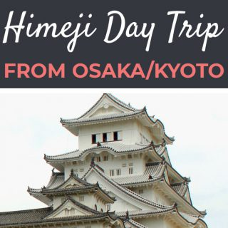 Day Trip to Himeji from Osaka Kyoto | Footsteps of a Dreamer