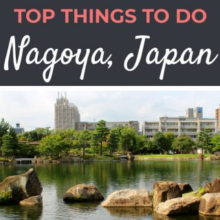 Itinerary Nagoya Things to Do Travel Tips | Footsteps of a Dreamer