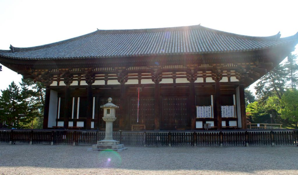 Kofukuji Temple | Footsteps of a Dreamer