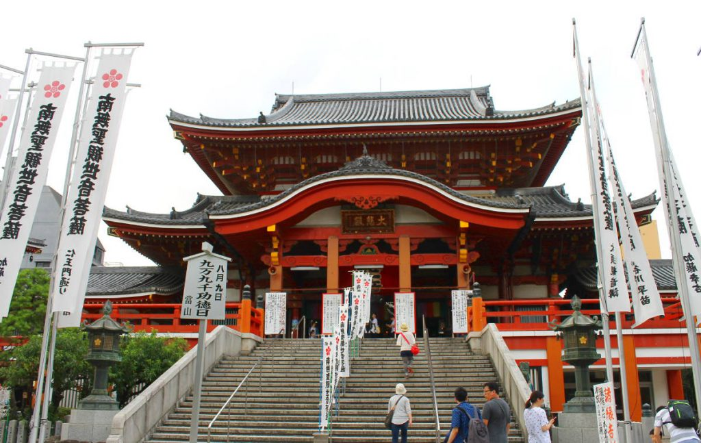 Osu Kannon Temple | Footsteps of a Dreamer