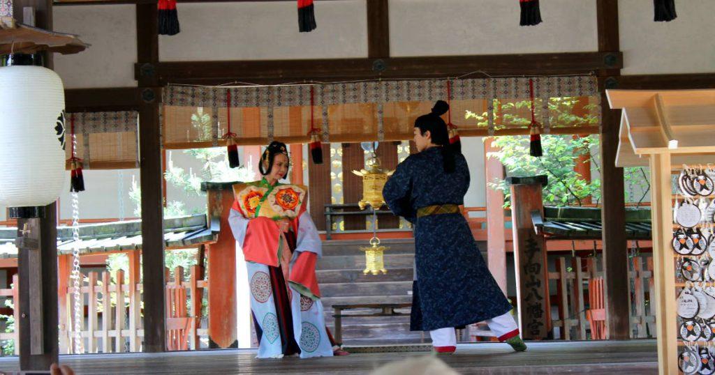 Tamukeyama Hachimangu | Footsteps of a Dreamer