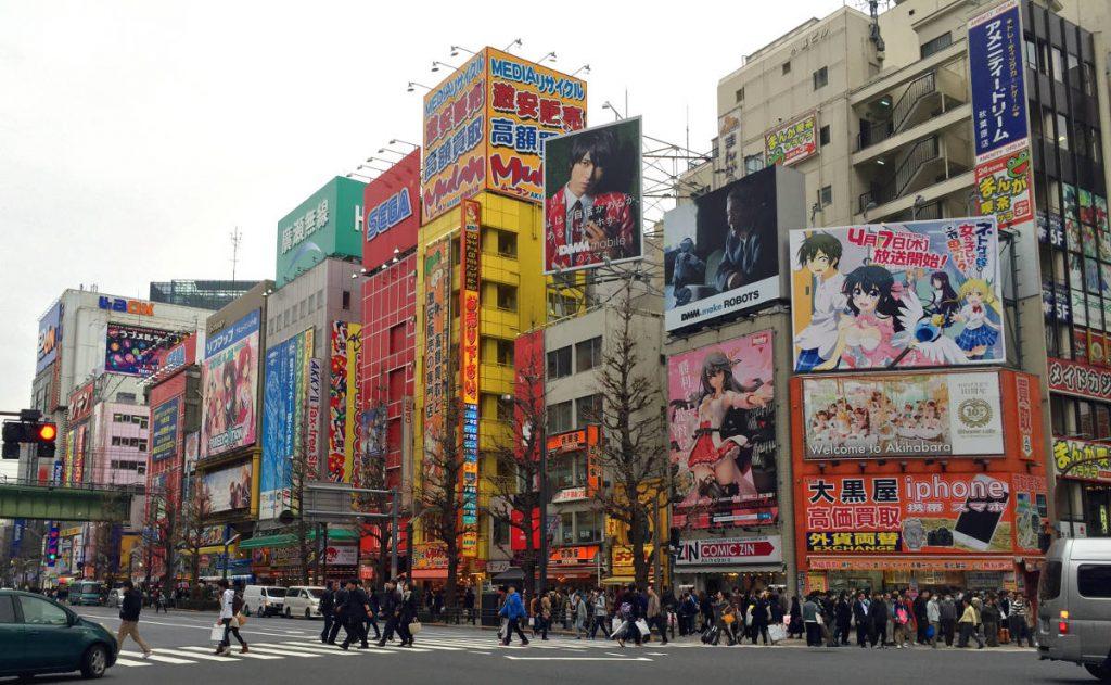 Akihabara Tokyo | Footsteps of a Dreamer