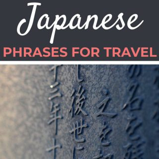 Top Japanese Phrases for Travel | Footsteps of a Dreamer