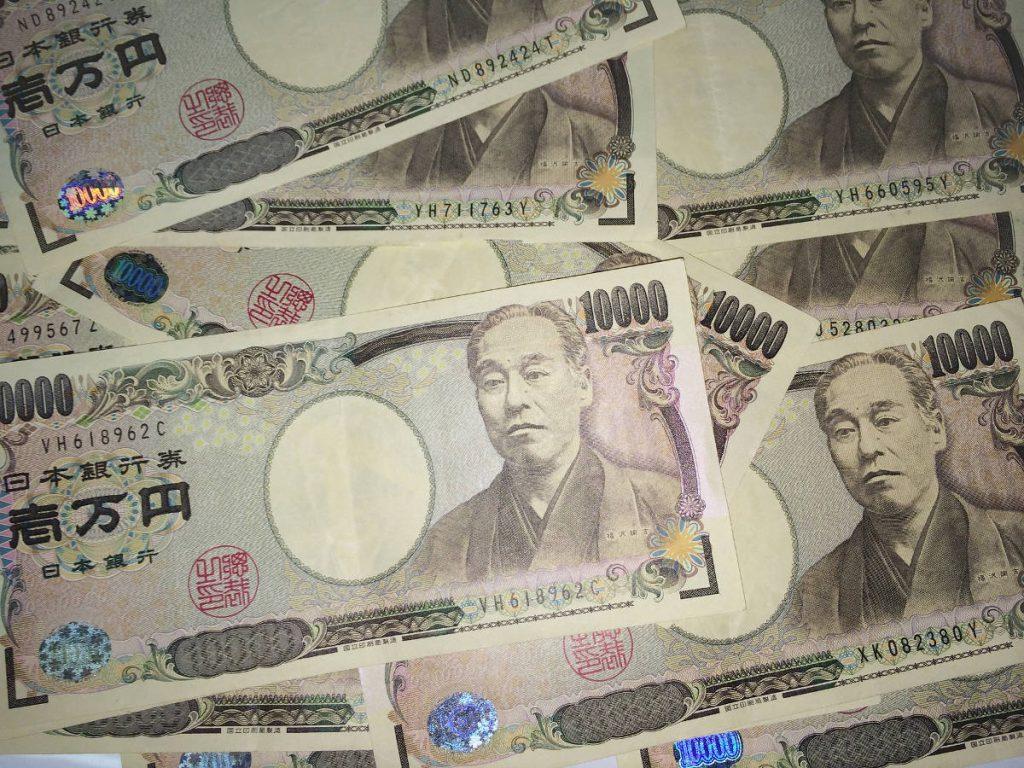 Japanese Yen   Footsteps of a Dreamer